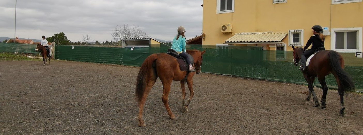 μαθήματα ιππασίας στην Κέρκυρα